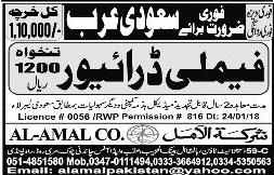 LTV / HTV Drivers Family  Job in Saudi Arabia