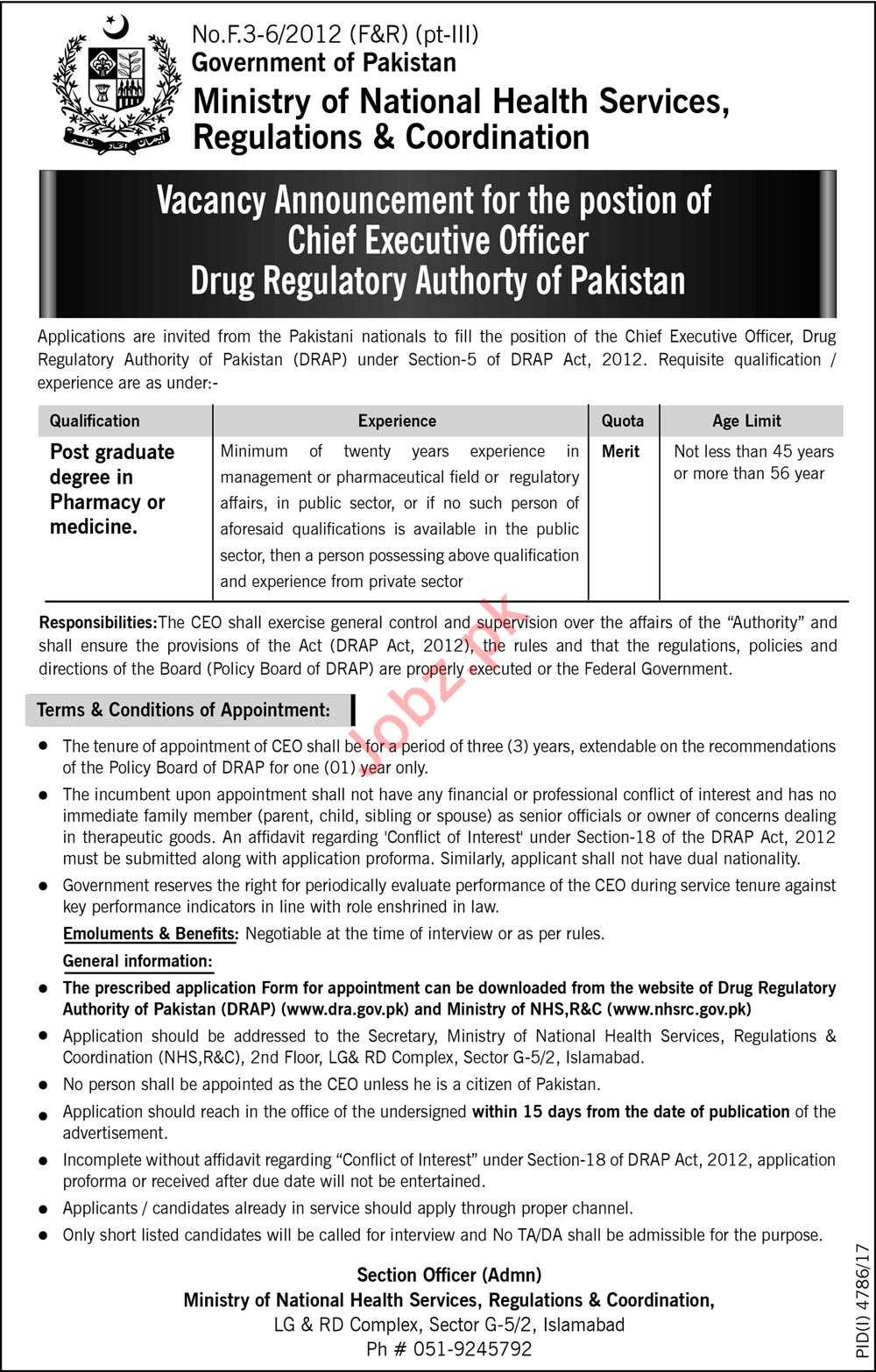 Drug Regulatory Authority of Pakistan DRAP Jobs 2018