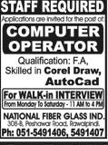 Computer Operators Job Opportunity