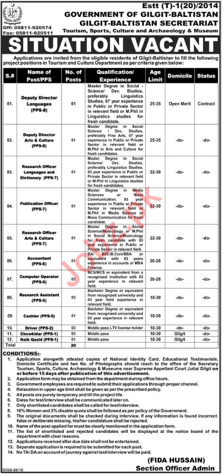 Tourism & Culture Department Gilgit Jobs 2018