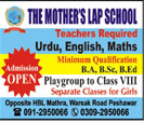 The Mothers LAP School Teachers Jobs