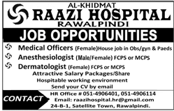 Alkhidmat Raazi Hospital Medical officers Job