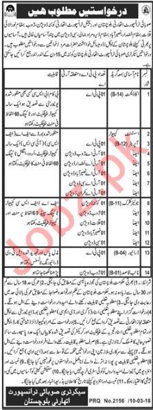 Provincial Transport Authority Balochistan Jobs 2018 Drivers