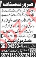 Master Motor Engineers Lahore Jobs 2018