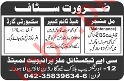 CA Textile Mills Lahore Jobs 2018 Mill Manager & Guards