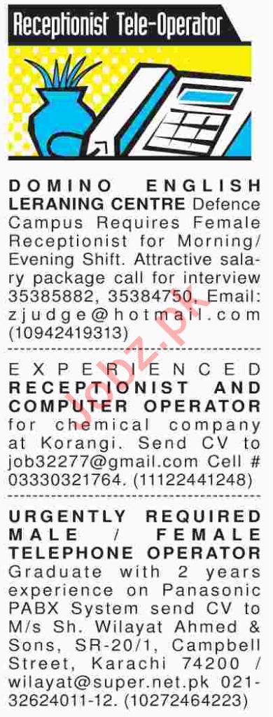 Receptionist & Tele Operator Jobs in Karachi 2018