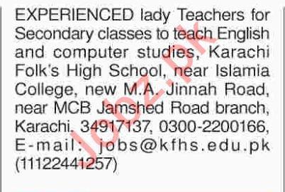 Teachers Jobs Opportunity in Karachi