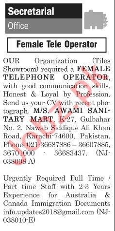Female Tele Operator Jobs in Karachi 2018