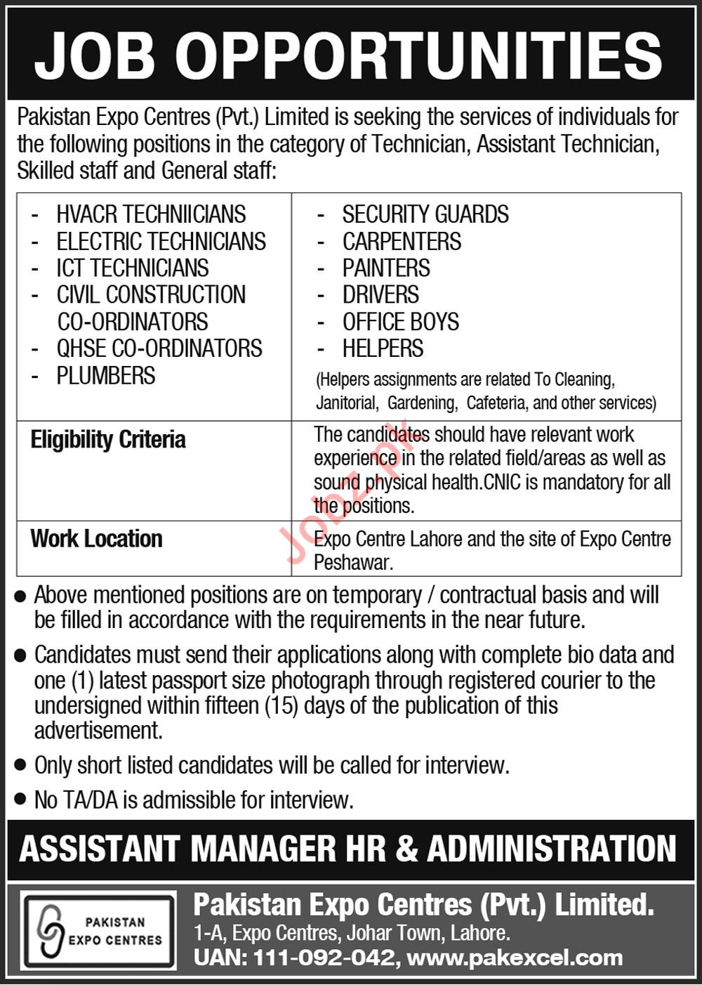 Pakistan Expo Centres Jobs 2018 Engineers & Technicians