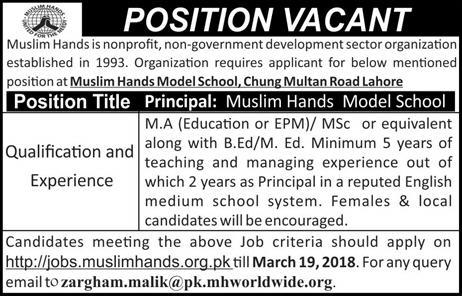 Muslim Hands Model School Principal Jobs