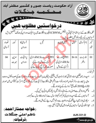 Forest Department AJK Jobs 2018 for Forest Rangers