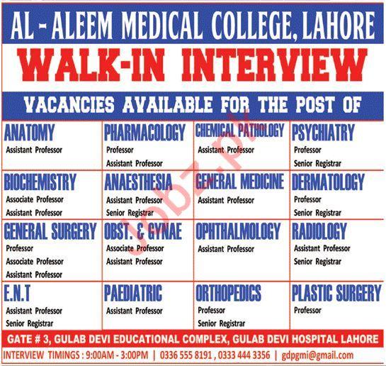 Al Aleem Medical College Jobs Interview 2018