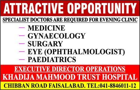 khadija  Mahmood Trust Hospital  Specialist Doctors Jobs