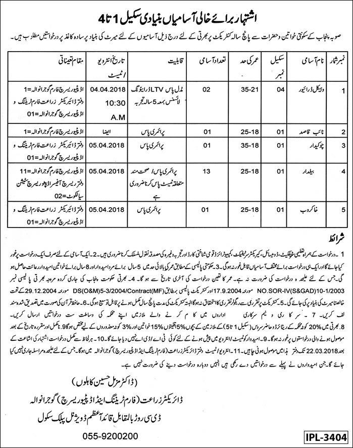 Agriculture Department Drivign Jobs