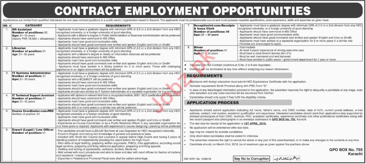 Public Sector Organization PSO Job Opportunities