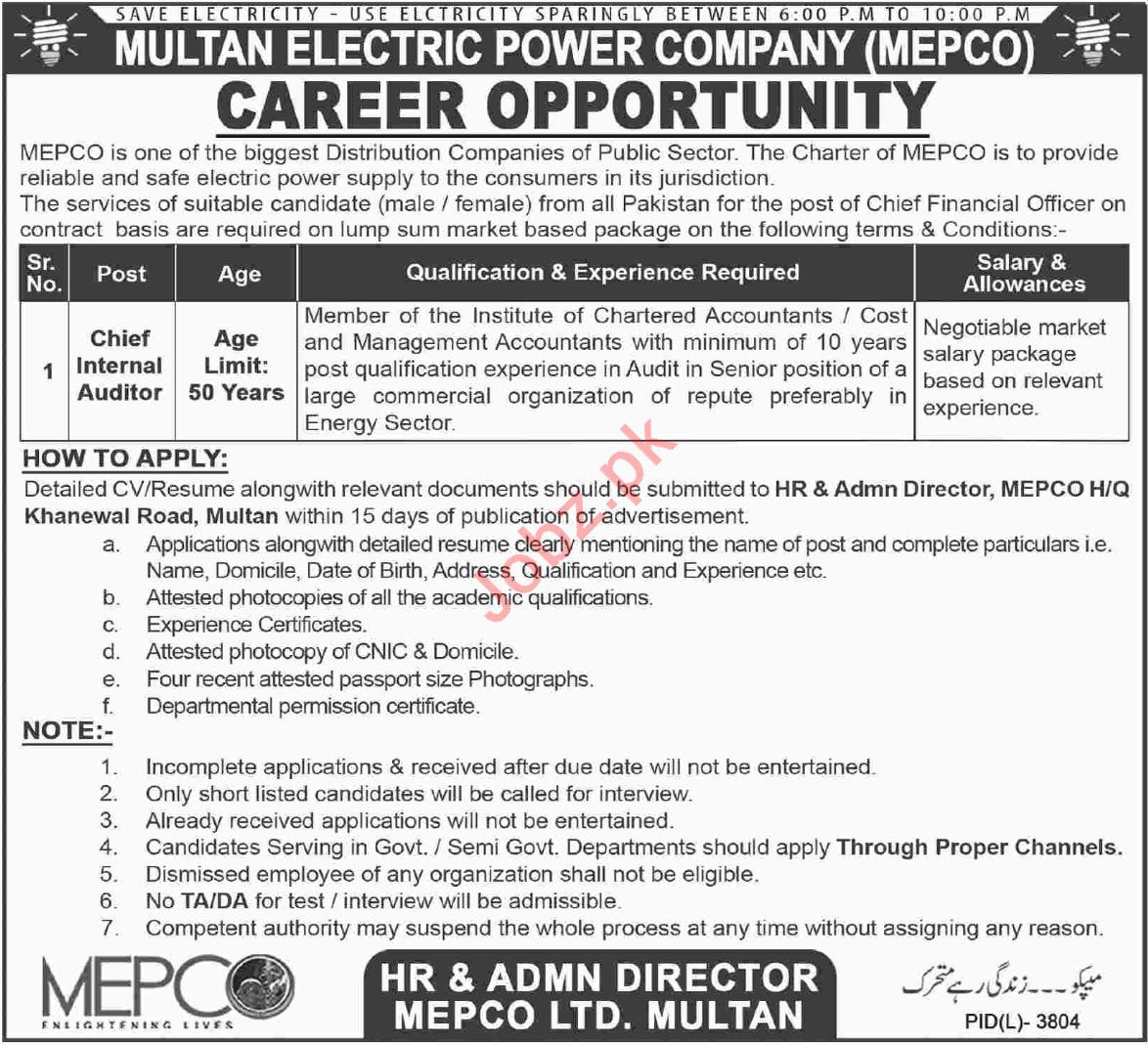 Multan Electric Power Company MEPCO Job Opportunities