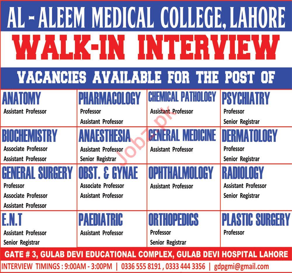 Al Aleem Medical College AMC Lahore Careers