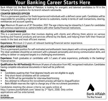 Bank Alfalah Limited Jobs