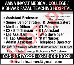 Amna Inayat Medical College Jobs 2018 Professor & Nurses