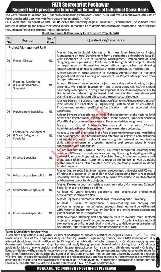 PMU RLCIP FATA Secretariat Peshawar Jobs 2018