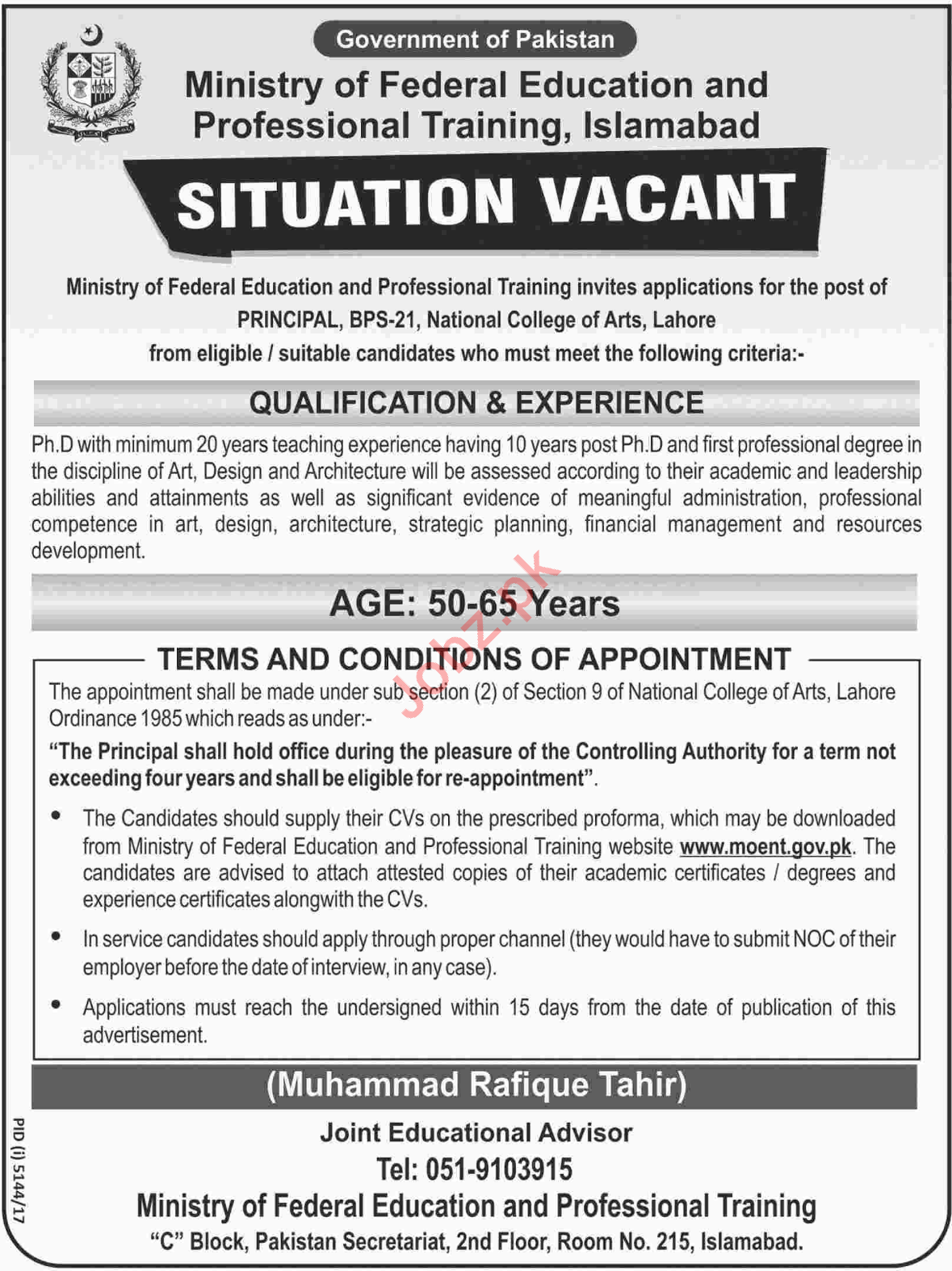 National College of Arts NCA Lahore Jobs 2018 for Principal