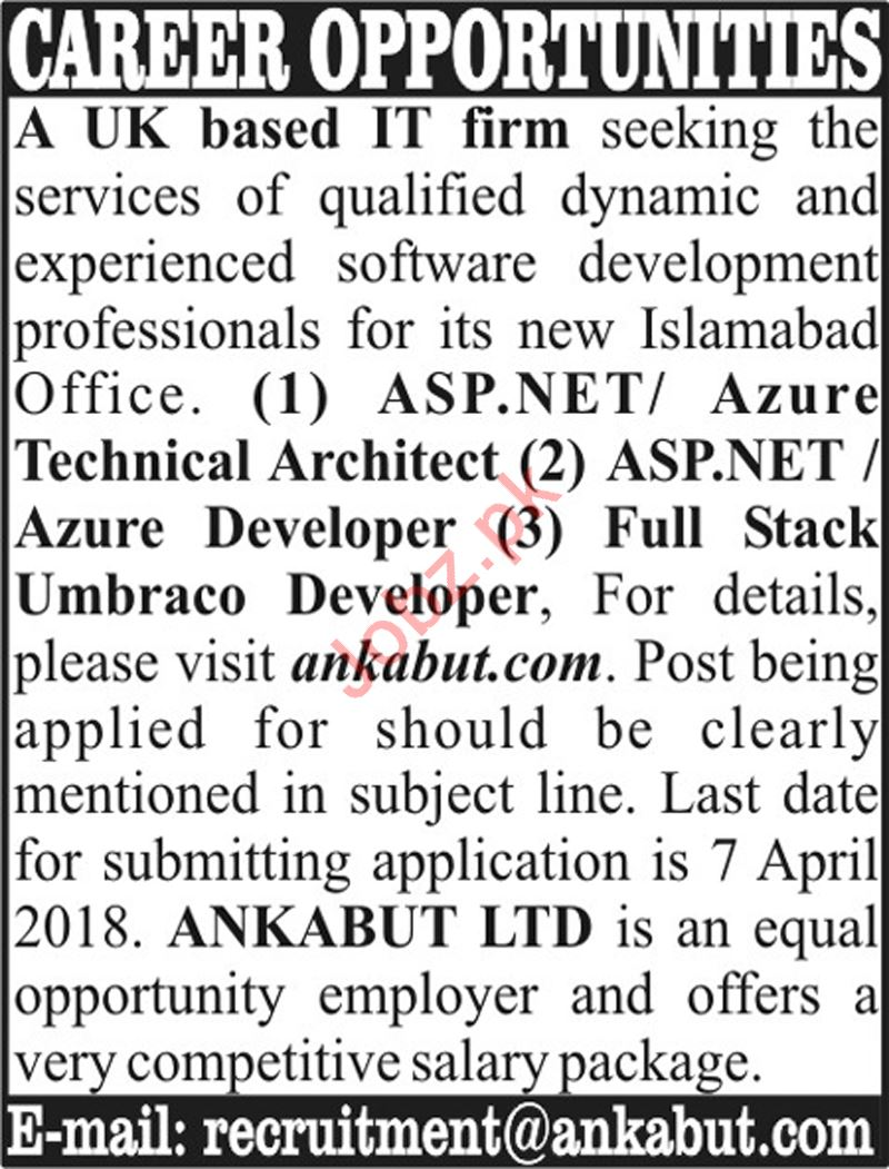 Software Development Officer Jobs 2018 in Islamabad