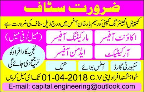 Account Officers  Job in Capital Engineering Company