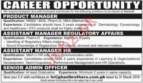 Ghazi Brothers Job Opportunities