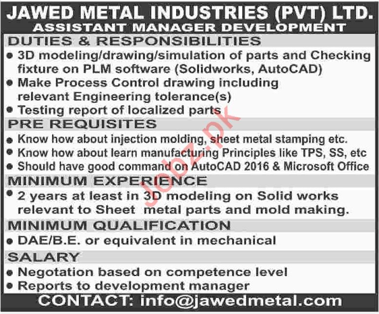 Jawed Metal Industries (Pvt) Ltd Careers