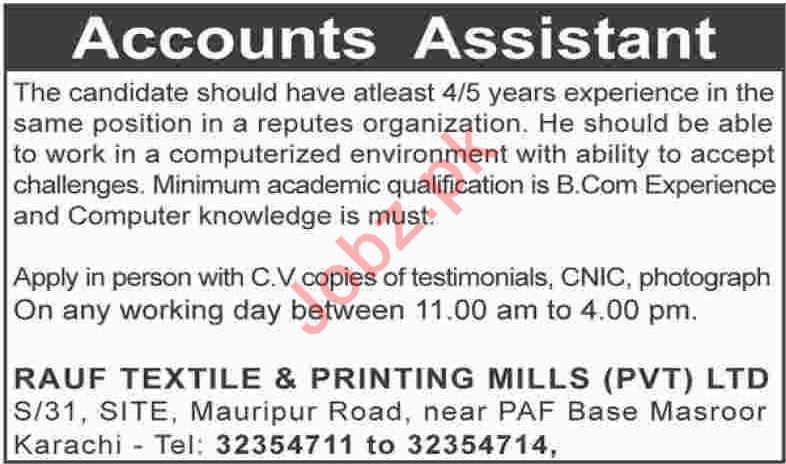 Rauf Textile & Printing Mills (Pvt) Ltd Jobs