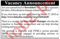 Area Retail Manager Jobs Opportunity in AJK 2018