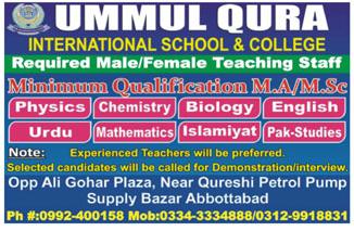 UMMUL QURA International School & College Jobs
