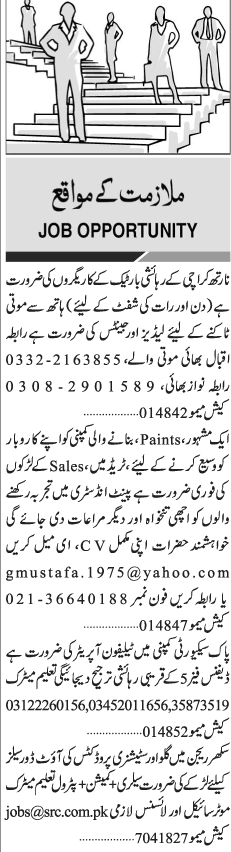 Telephone Operators, Salesmen Job Opportunity