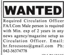 Retired Circulation Officers Job Opportunity