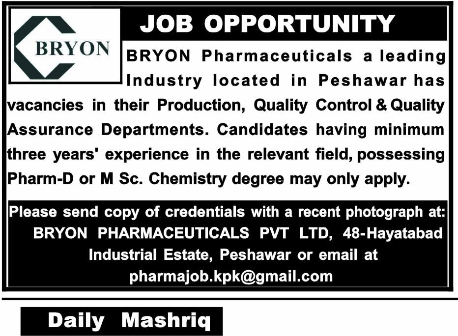 Bryon Pharmaceuticals Job 2018