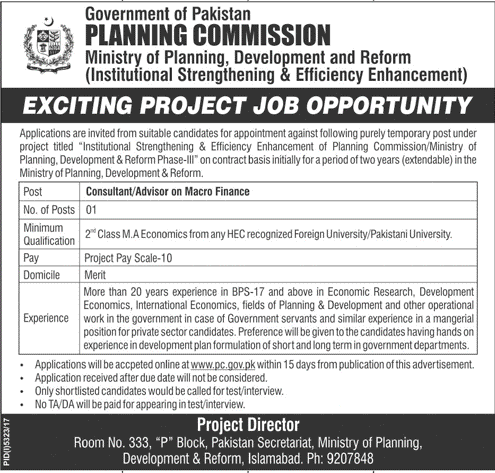 Planning Commission Government of Pakistan Jobs