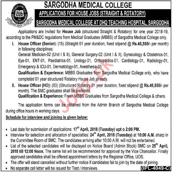 Sargodha Medical College SMC House Jobs 2018 House Officers