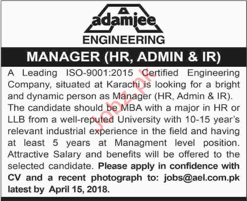 Adamjee Engineering Career Opportunities