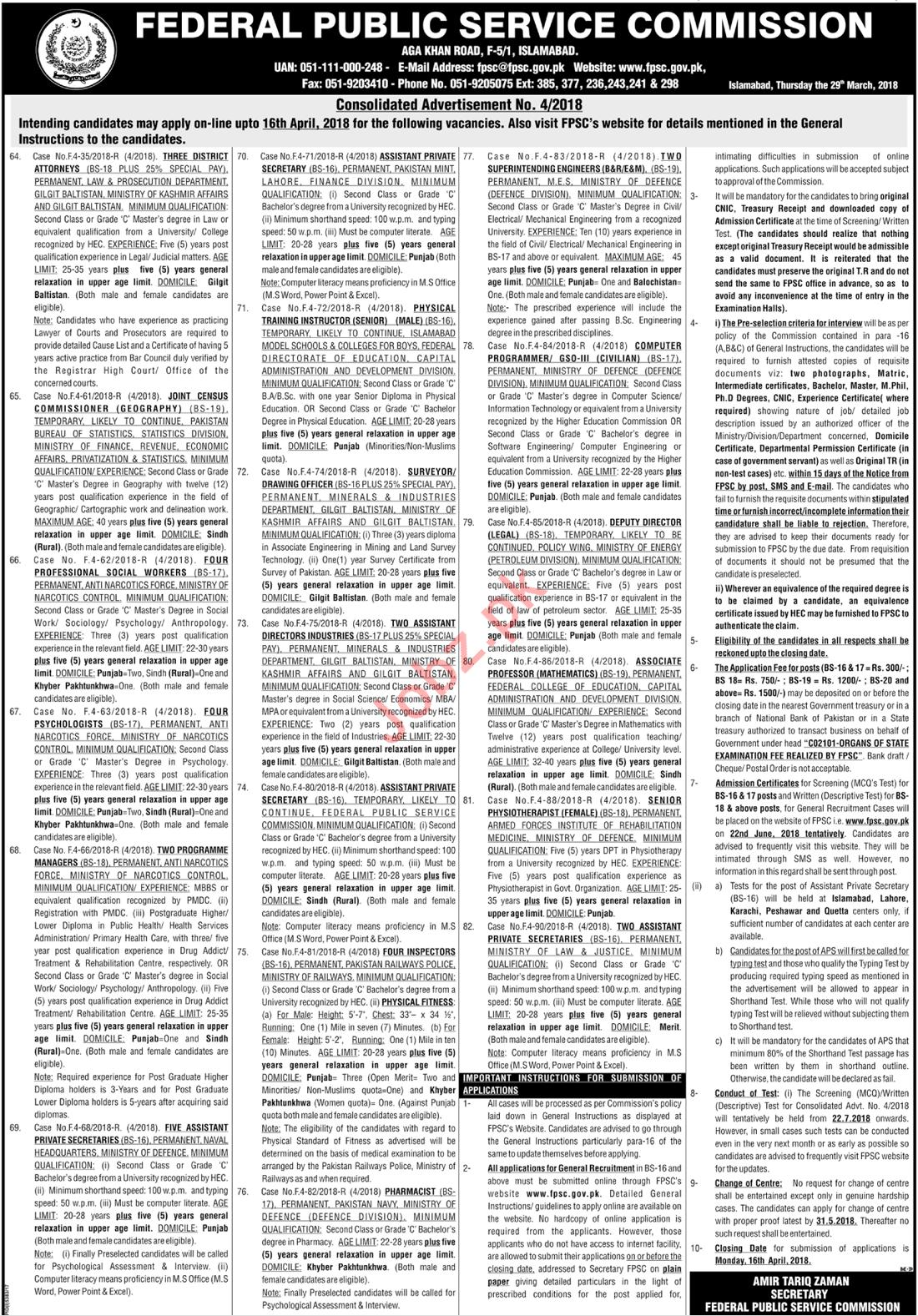 FPSC Ministry of Narcotics Control Jobs 2018