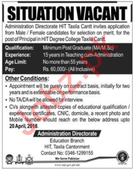 Pakistan Army HIT Degree College Taxila Cantt Jobs 2018