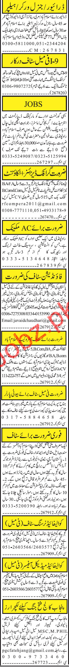 Drivers, General Workers, Labors, Graphic Designers Wanted