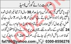 Governance Jobs 2018 in Lahore