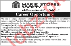 Marie Stopes Socity Female Job 2018 QA Manager