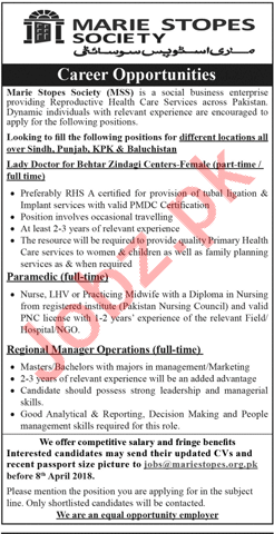 Doctor, Paramedic & Region Manager Jobs 2018