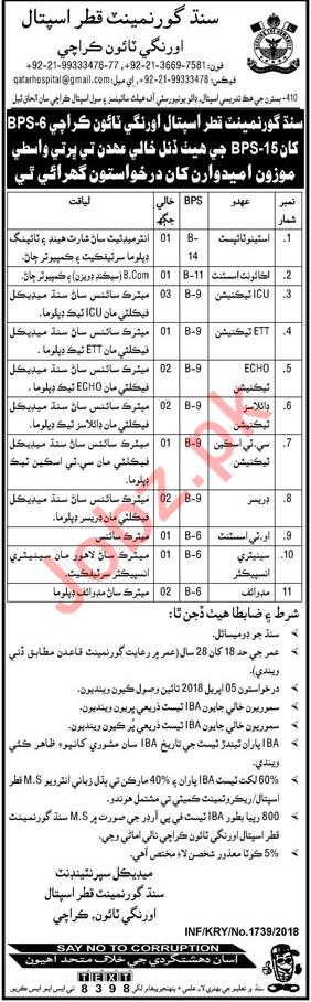 Sindh Govt Qatar Hospital Jobs 2018 for Technicians