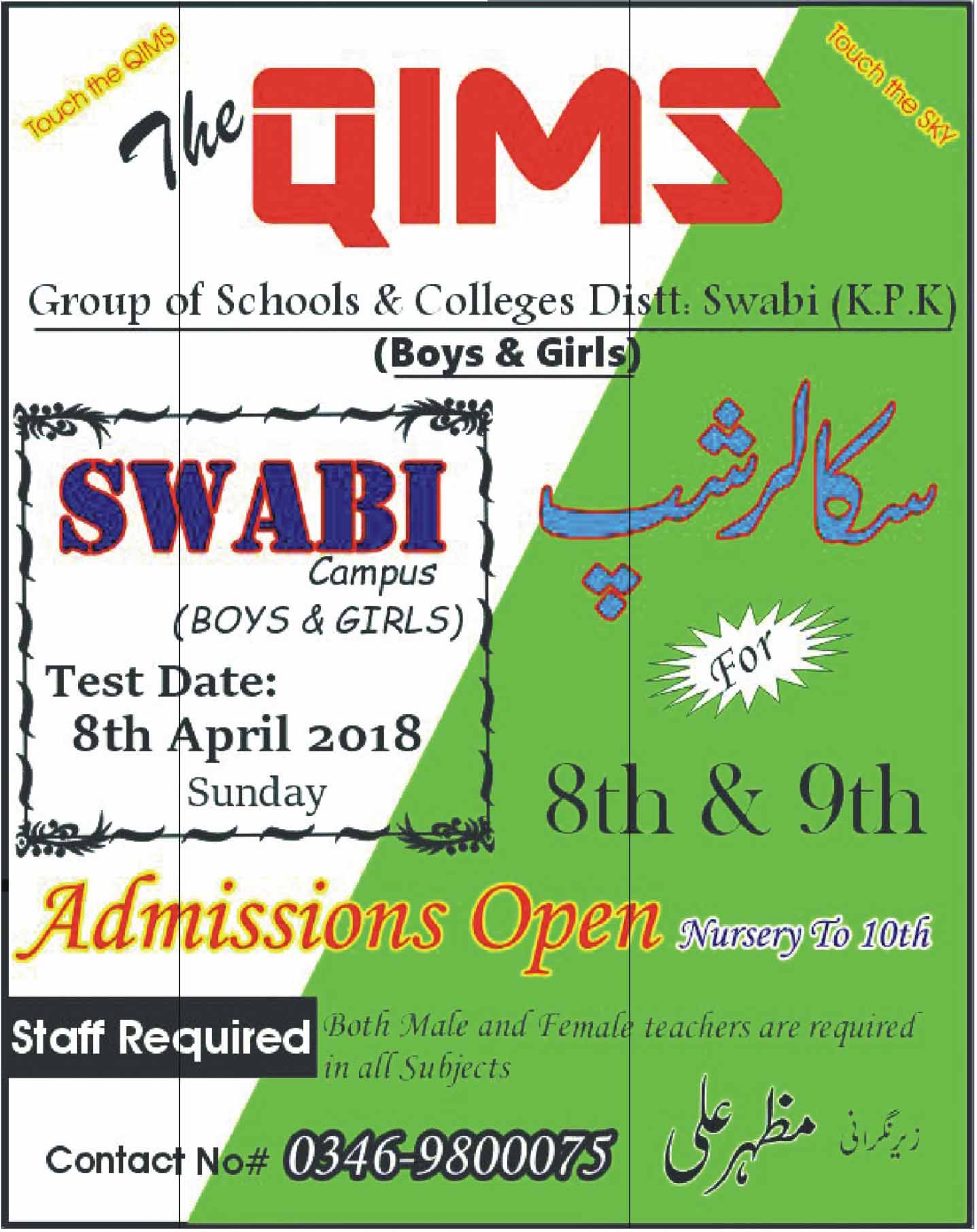 The QIMS Group of Schools and College Teachers Jobs