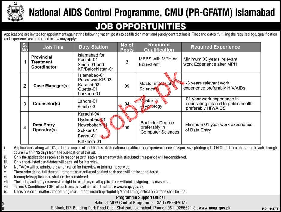 National Aids Control Programme CMU PR-GFATM Jobs