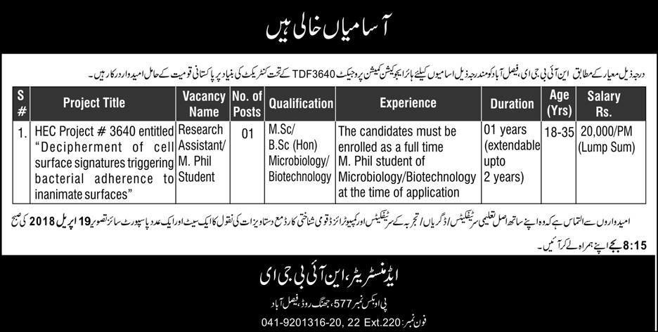 National Institute for Biotechnology & Genetic Engg  Jobs