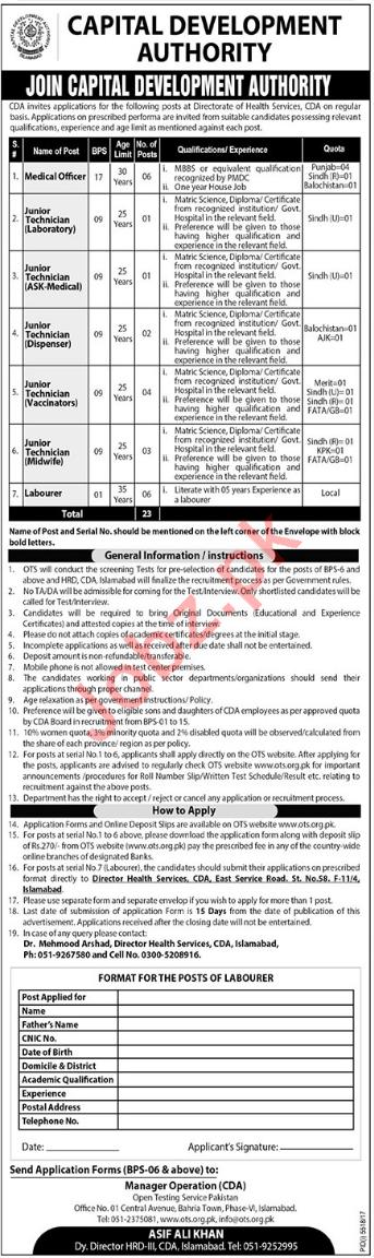 Directorate of Health Services CDA Islamabad Jobs 2018