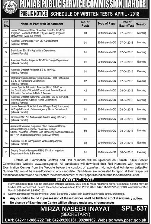 Punjab Public Service Commission PPSC Test Schedule